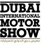 Dubai International motor show 2017