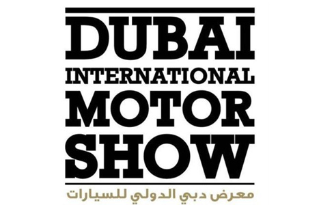 Dubai International Motor Show 2017 – Events in Dubai, UAE.
