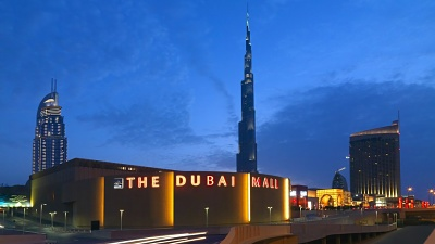 DSF 2016 offers in Dubai Mall