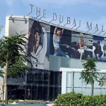 Dubai Mall, UAE - Places to Visit in Dubai