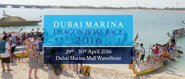 Dubai Marina Dragon Boat Race 2016