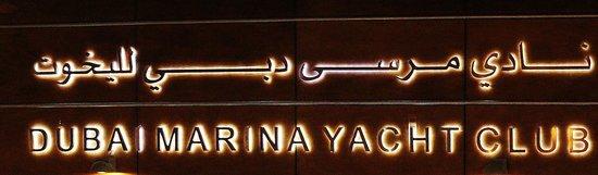 Dubai Marina Yacht Club | Hotels and Resorts in Dubai, UAE