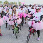Dubai Pink Ride