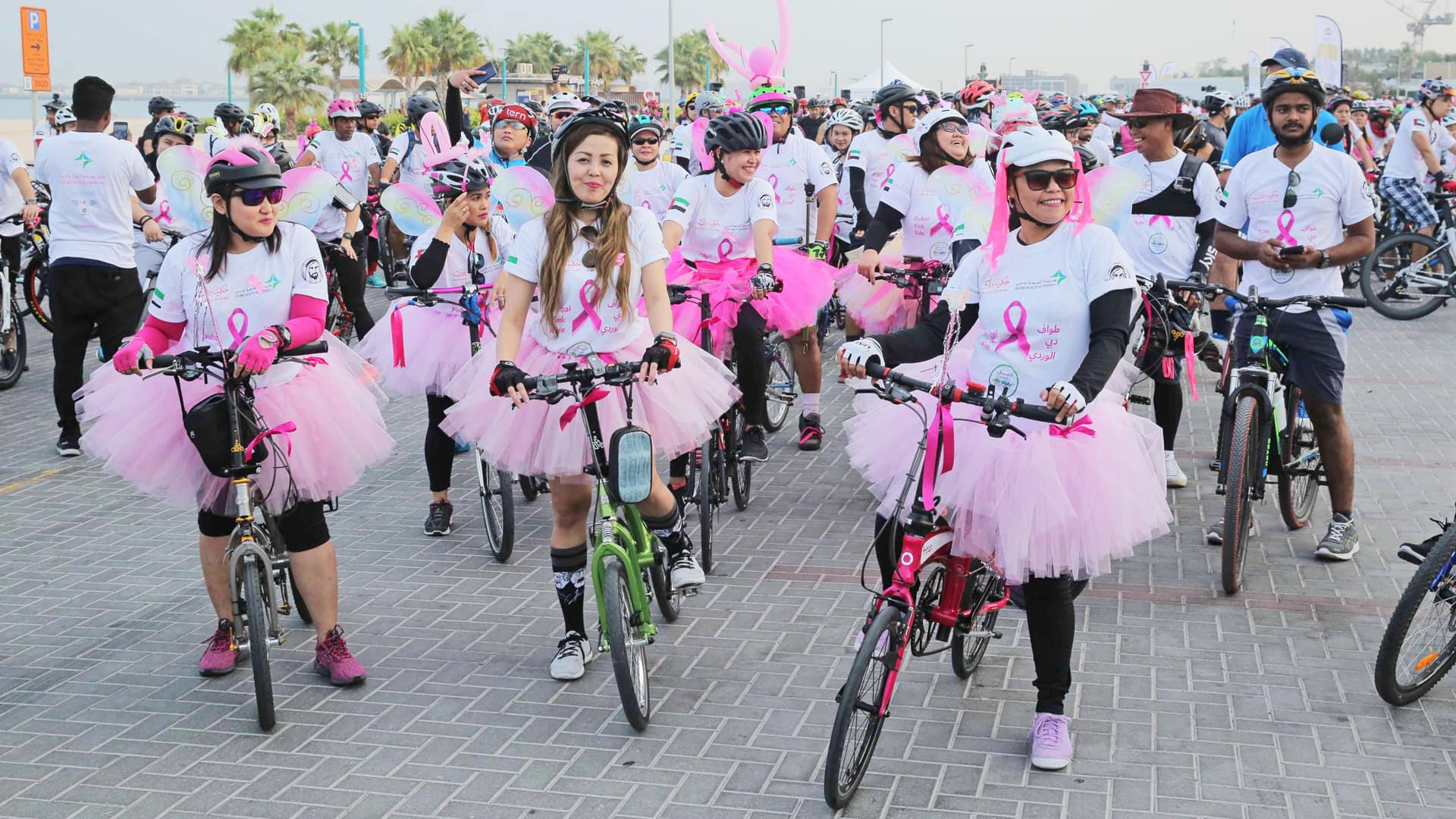 Dubai Pink Ride 2019 on Nov 1st at Sunset Mall