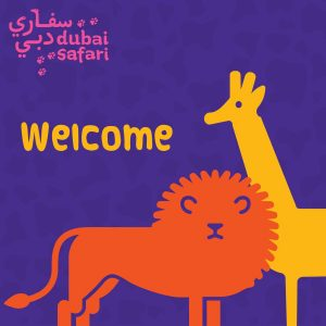 Dubai Safari Logo