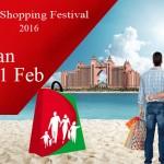 Dubai Shopping Festival 2016 - Events in Dubai, UAE