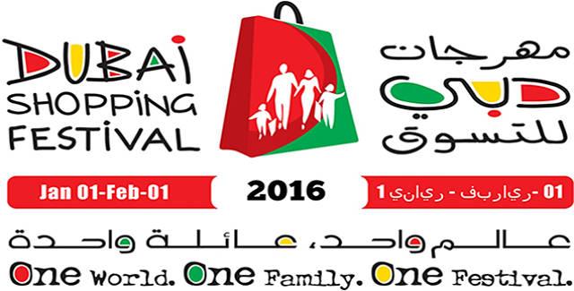 Dubai Shopping Festival 2016