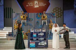 Dubai Shopping Festival 2019 Raffles