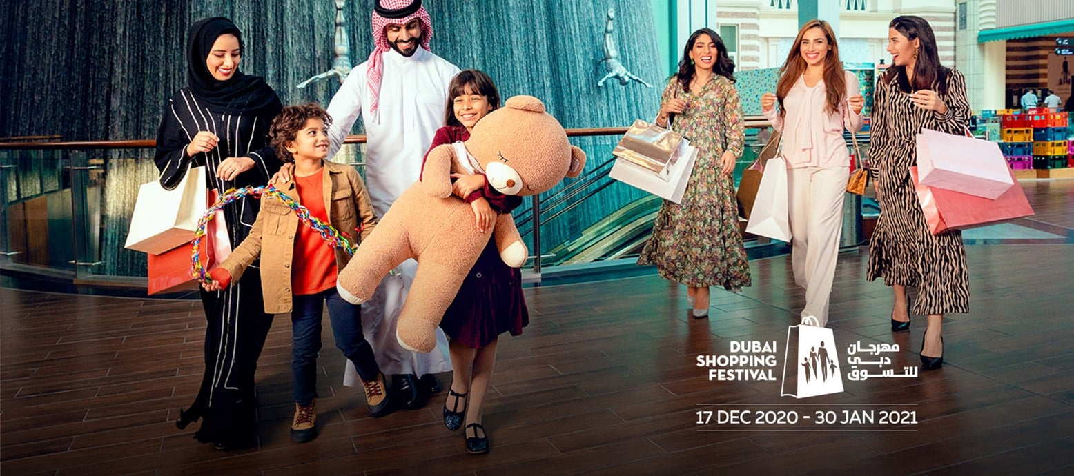 Dubai Shopping Festival DSF 2020 - 2021 - DSF Deals & Offers, Sales, Raffles, Fireworks, Events