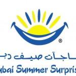 Dubai Sumner Surprise 2016 - Official Logo