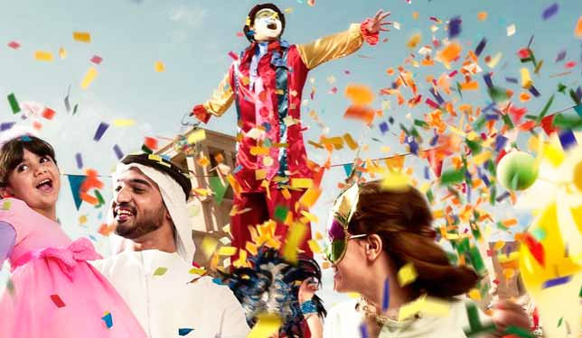 Dubai Summer Surprise Deals 2019