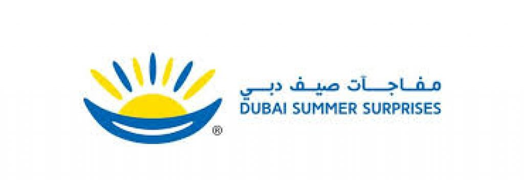 Dubai Summer Surprises 2020