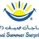 Dubai Summer Surprises 2021 - Events in Dubai, UAE