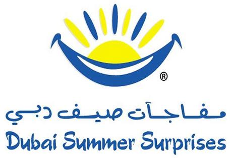Dubai Summer Surprises 2021 – DSS Events in Dubai, UAE