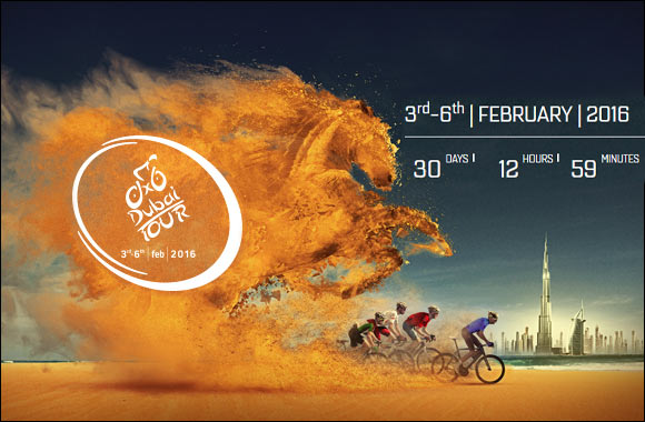 Dubai Tour 2016 – Events in Dubai, UAE