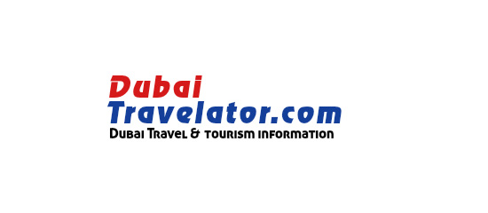 Welcome to DubaiTravelator.com