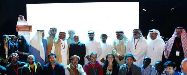 Dubai Travelers Festival 2016