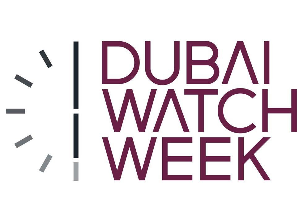 Dubai Watch Week 2015 | Events in Dubai, UAE