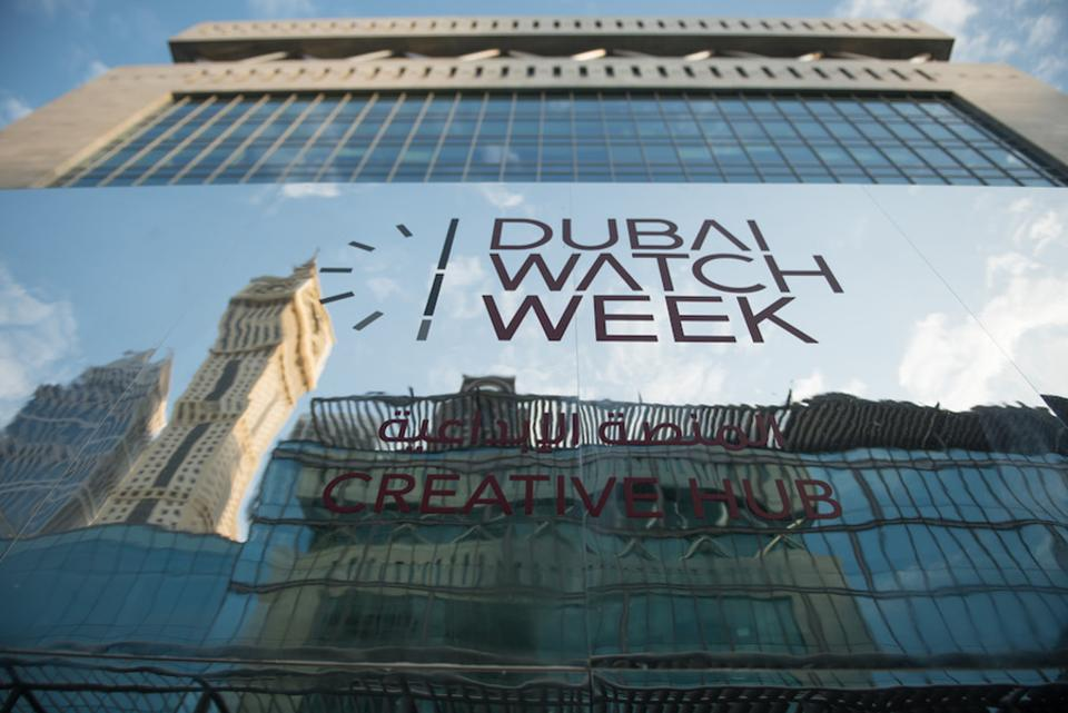 Dubai Watch Week 2019 on Nov 20th – 24th at DIFC Gate