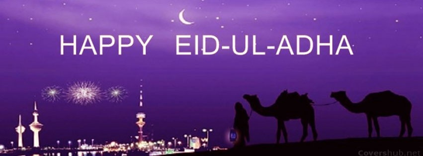 Eid in Dubai – Eid Al Adha 2015 | Events in Dubai, UAE