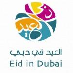 Eid in Dubai - Eid Al Fitr 2015 | Events in Dubai, UAE