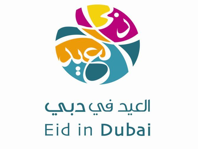 Eid in Dubai - Eid Al Fitr 2015 | Events in Dubai, UAE