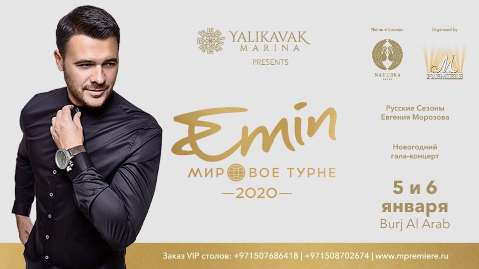 Emin Live on Jan 5th – 6th at Burj Al Arab Dubai 2020
