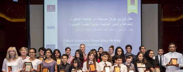 Emirates Airline Literature Fest 2017