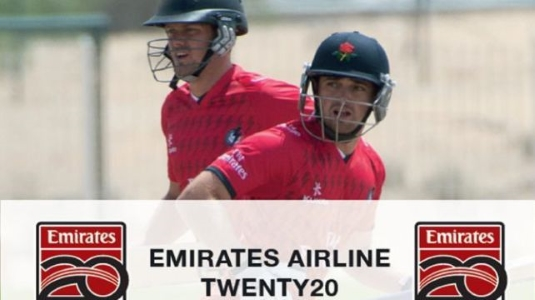 Emirates T20 Cricket Tournament 2015