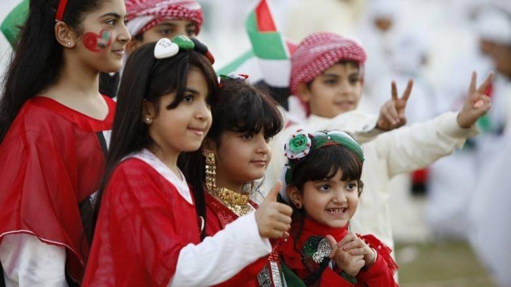 Emirati Children's Day at Children's City