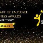 Employee Happiness Awards