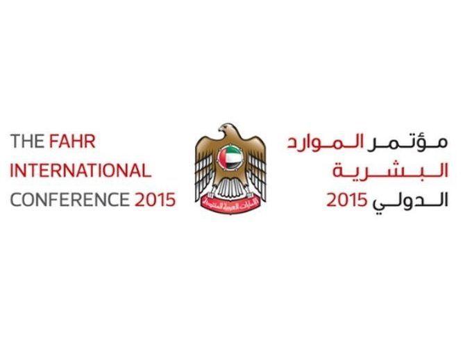 FAHR International Conference 2015 in Dubai, UAE