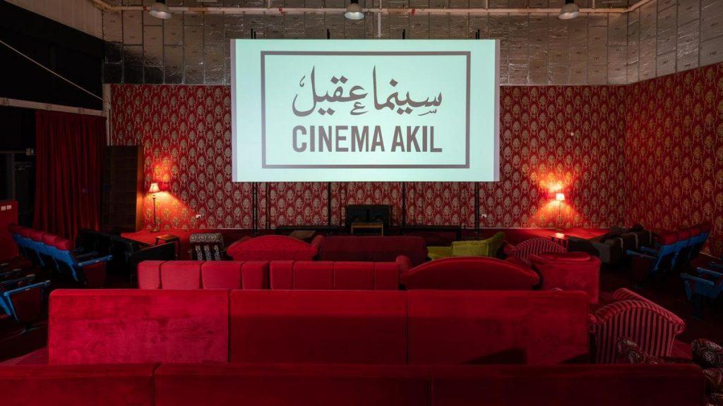Film Screening: Il Postino at Cinema Akil