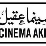 Film Screening: It Must Be Heaven at Cinema Akil
