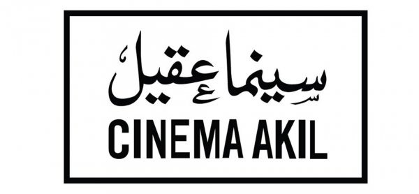 Film Screening: It Must Be Heaven at Cinema Akil