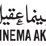 Film Screening: Mediterraneo at Cinema Akil