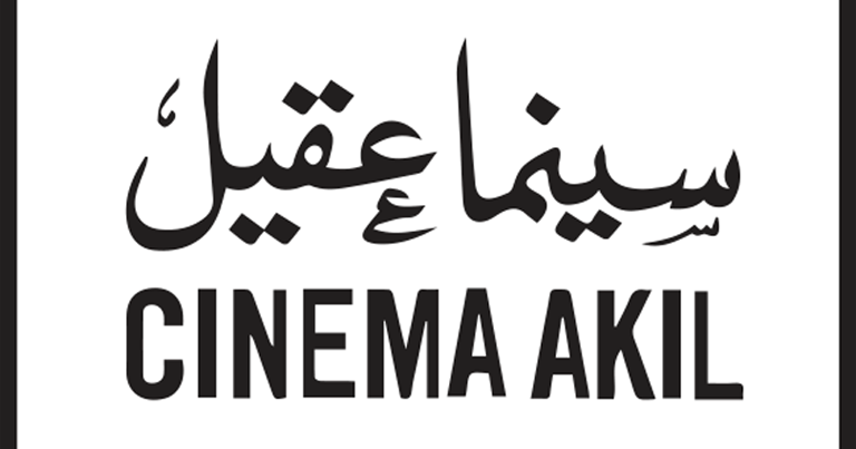 Film Screening: Mediterraneo at Cinema Akil Dubai 2020