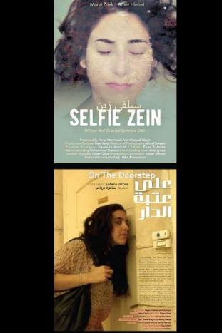 Film Screening: On The Doorstep on Jan 23rd at Cinema Akil Dubai 2020