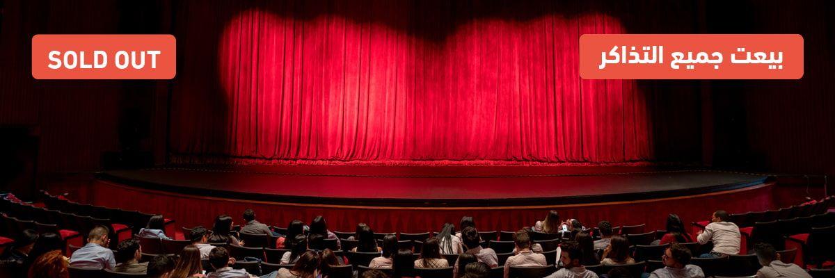 Film Screening: Quarantined For What Feels Like A Lifetime Dubai 2020