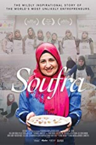Film Screening: Soufra at Cinema Akil Dubai 2020