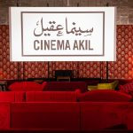 Film Screening: The Trip To Greece at Cinema Akil