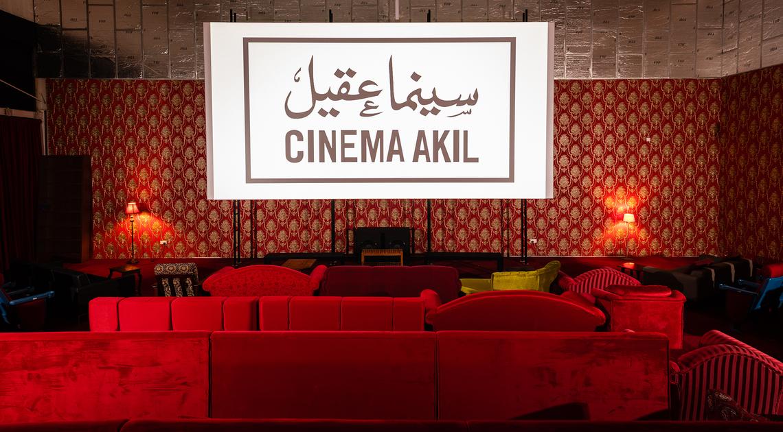 Film Screening: The Trip To Greece at Cinema Akil Dubai 2020