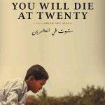 Film Screening: You Will Die At 20 at Cinema Akil