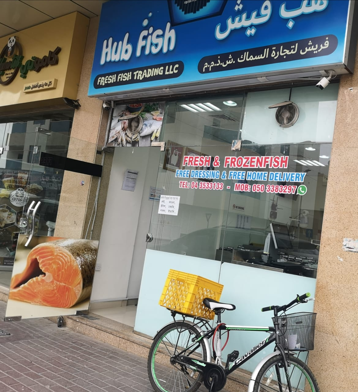 Fish Shop Karama Dubai