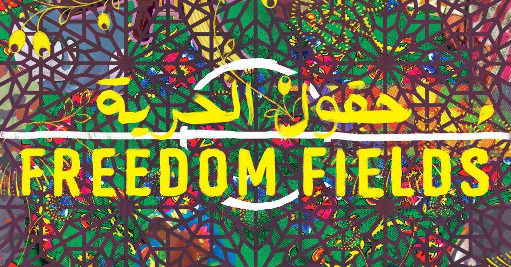 Freedom Fields at Cinema Akil Dubai 2019