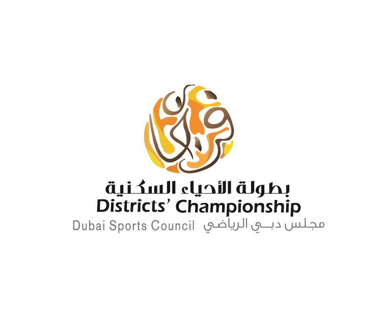 Furjan 8 (8th Residential Districts Championships) in Dubai