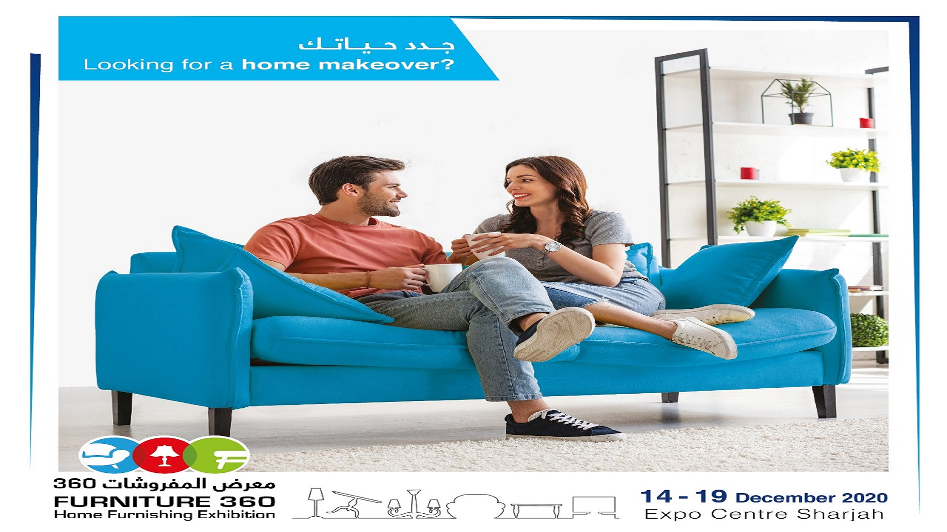 Furniture 360 Exhibition - Trendz 2020 Exhibitions - Expo Sharjah