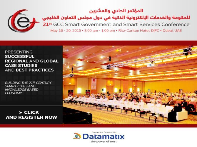 GCC Smart Government and Smart Services Conference
