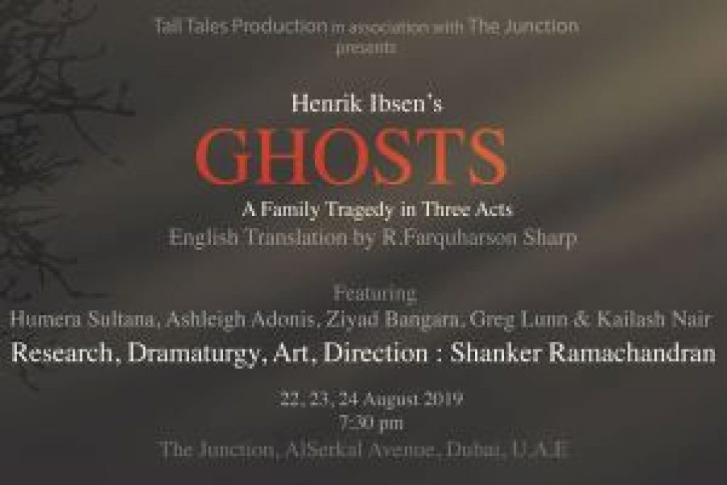 Ghosts' at The Junction Dubai 2019