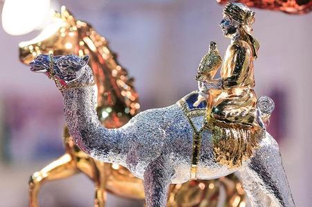 Gifts Premium Dubai